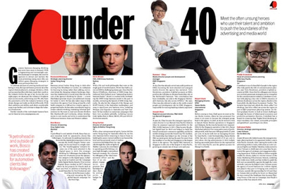 Last call for Campaign '40-under-40' nominations for 2014