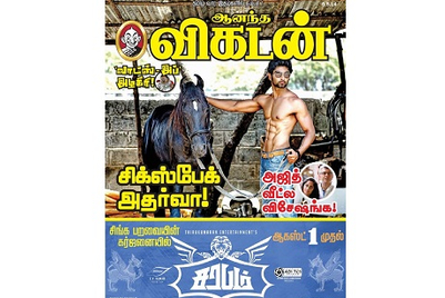 Vikatan Group carves a medium out of promotional posters