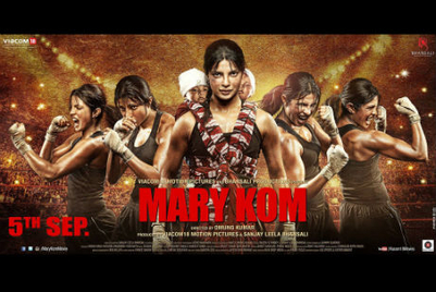 Weekend Fun 2: Mary Kom, India-England T20