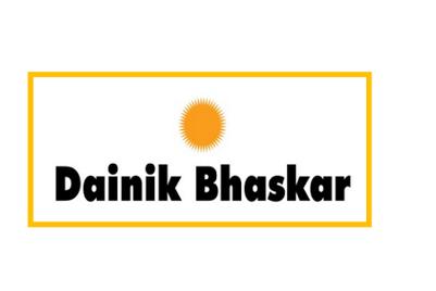 Dainik Bhaskar assigns creative duties to Ogilvy