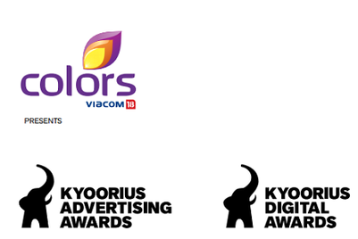 Kyoorius announces jury, entry date