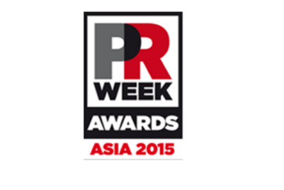 PRWeek Awards Asia: Shortlists announced