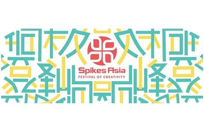 Spikes Asia 2015: 63 shortlists from India