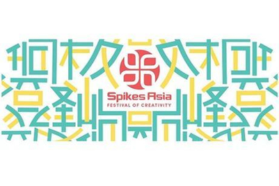 Spikes Asia 2015: 25 more shortlists for India