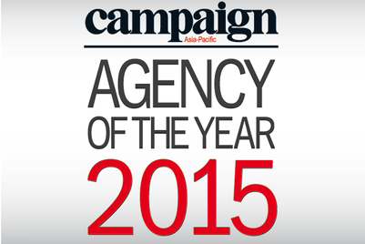 Agency of the Year 2015 tickets go on sale