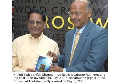 R.I.P.: AG Krishnamurthy