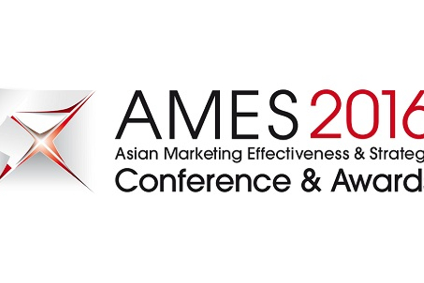 AMES 2016: First set of speakers and themes revealed