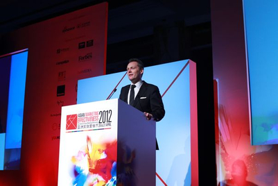 GALLERY: 2012 Asian Marketing Effectiveness Award presentations