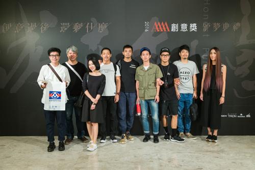 直擊台灣《4A創意獎》:從大陸視角如何看台灣廣告?