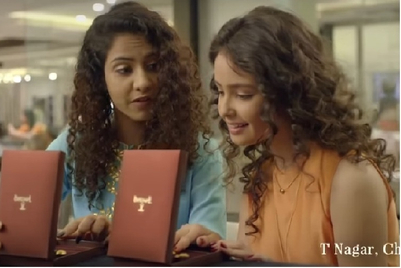 Tanishq celebrates love in all forms