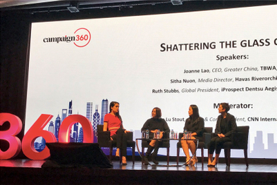 Campaign360: Coverage of our gender-diversity conference