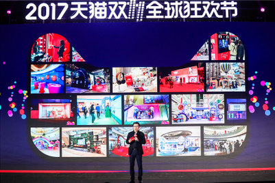 Singles Day: 'Olympics of commerce' resets rules for agencies