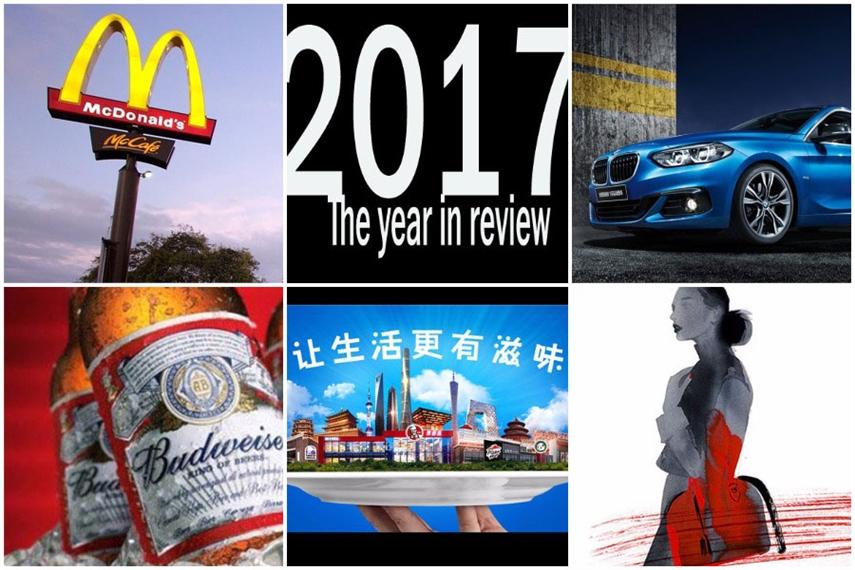 2017年最大的创意和媒体比稿赢家来自中国