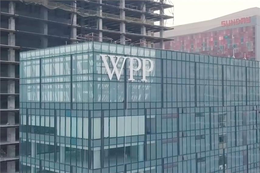 WPP's new office building in Empire City, Petaling Jaya, Malaysia