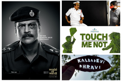 Cannes Contenders 2021: McCann Worldgroup India
