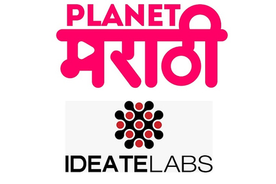 IdeateLabs bags integrated mandate for Planet Marathi