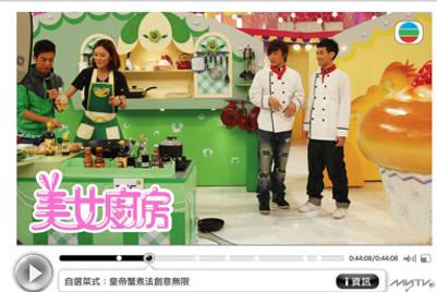 TVB.com与MSN合作推出MyTV网络服务