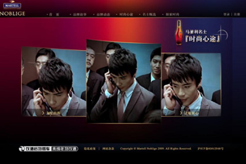 马爹利公司在中国推出大型数码宣传活动