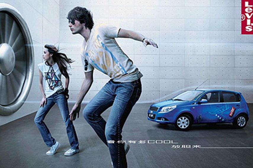 通用汽车和李维斯推出跨品牌推广宣传活动