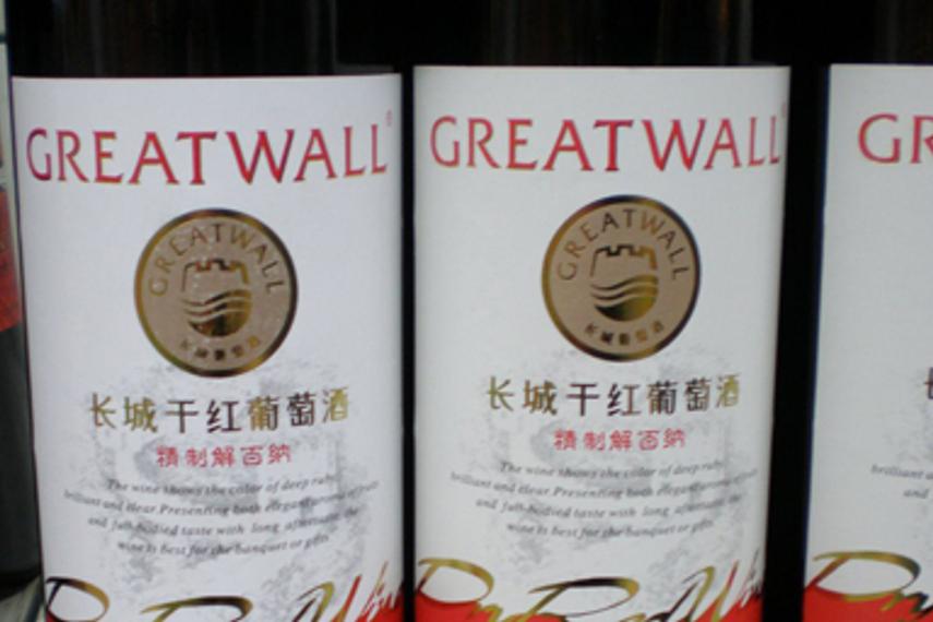万博宣伟赢得长城葡萄酒合约