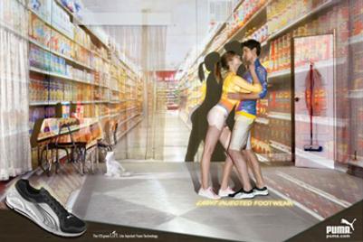 彪马推出区域鞋类促销活动
