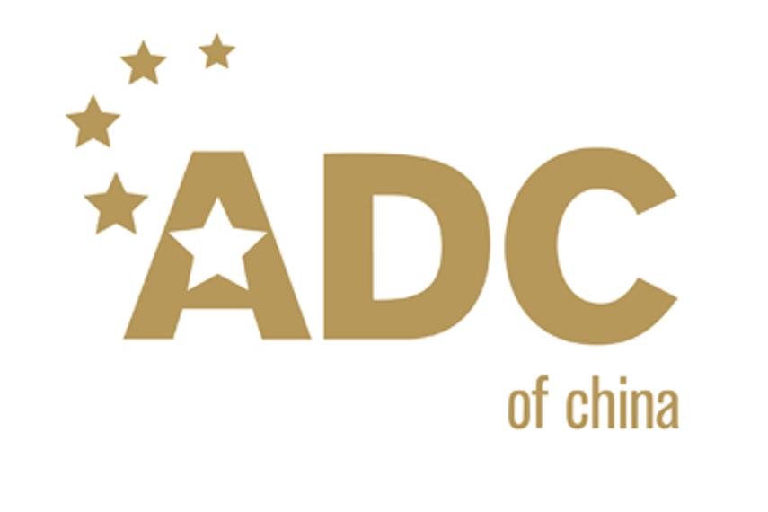 艺术总监俱乐部在中国推出