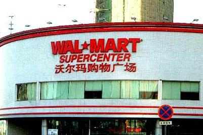 沃尔玛选取中国媒体机构