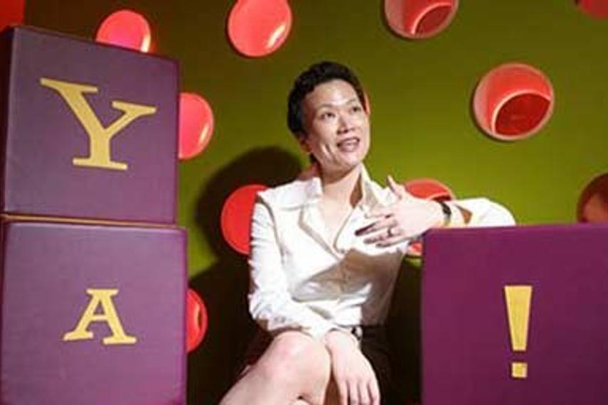 雅虎涉猎阿里巴巴广告销售副总裁担任区域职务