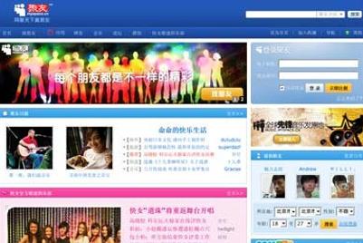 MySpace中国任命前新浪主管为首席执行官