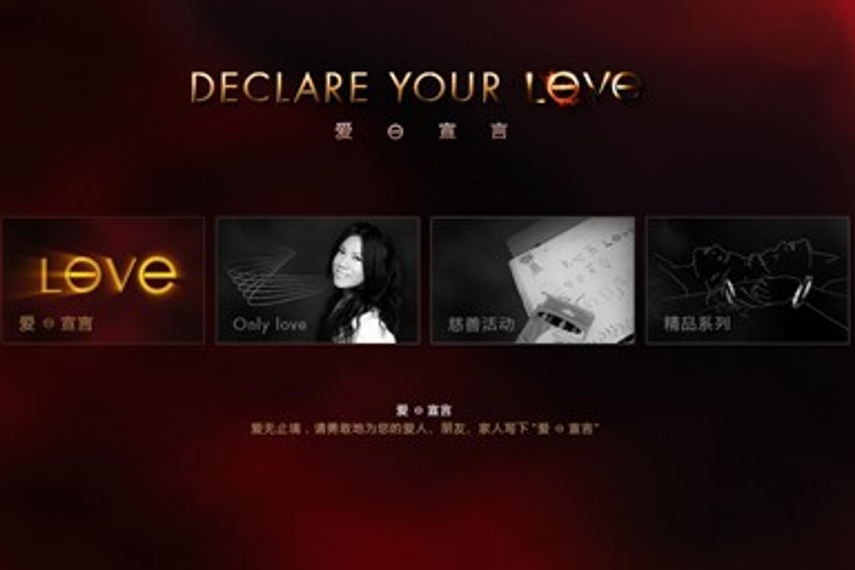 卡地亚在中国推出音乐推广活动