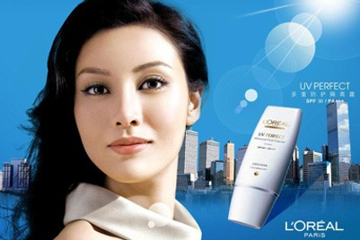 欧莱雅中国展开电视购买竞标
