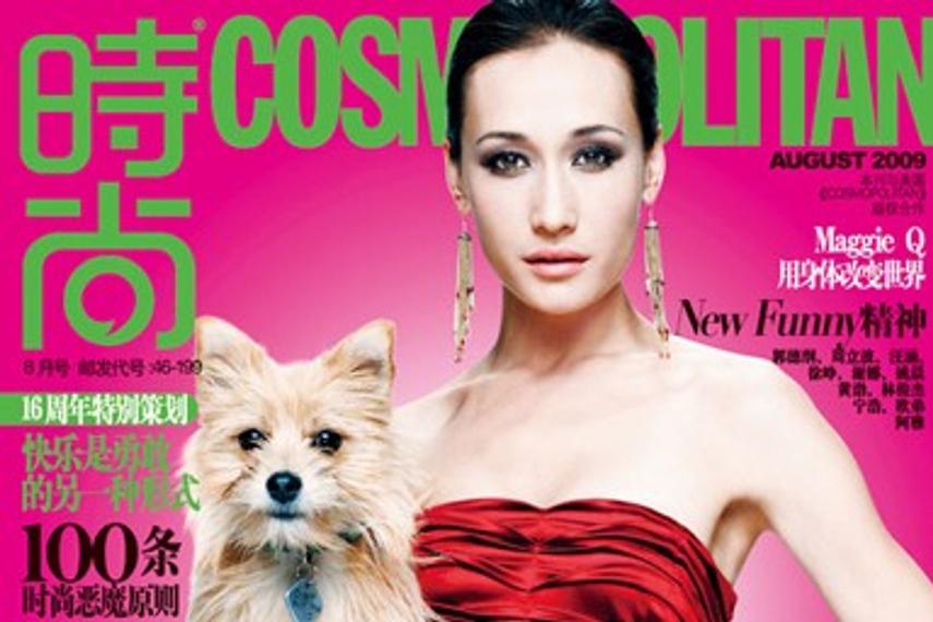 时尚Cosmopolitan和先生在央视推出创意星空