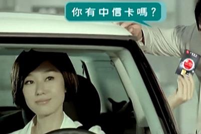 中国信讬召开一千万台湾媒体招标