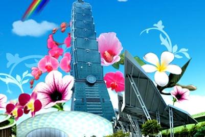 奥美台湾赢得园艺博览会和大众银行客户