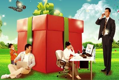 奥美世纪获中国电信的数字媒体账户