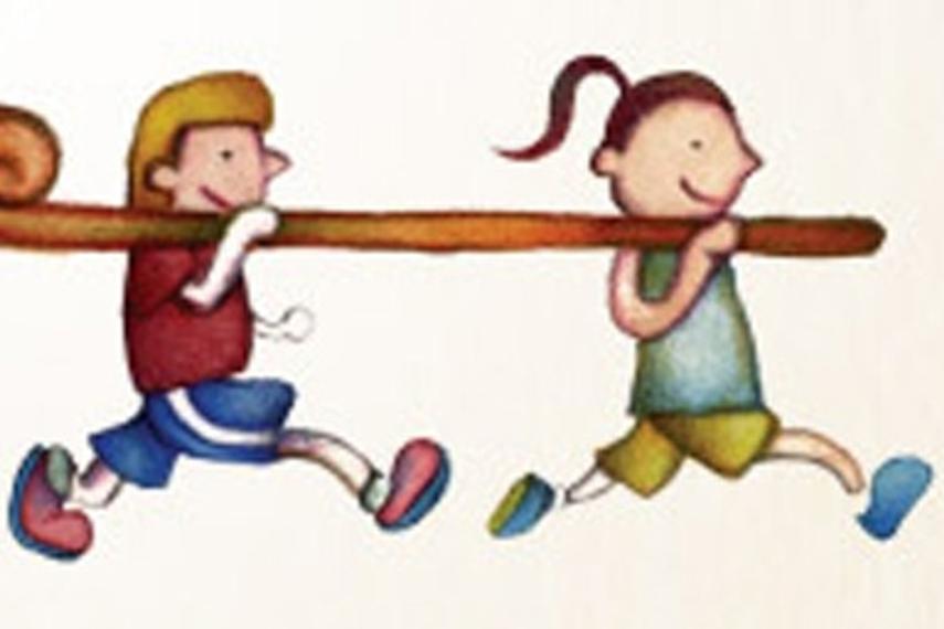 抬轿比赛慈善基金|让童话成真|香港