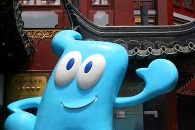 麦肯光明,实力传播和万博宣伟赢得通用2010年上海世博会
