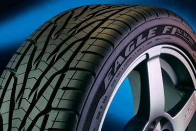 固特异轮胎发起区域全线招标
