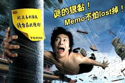 传立媒体台湾获得3M媒体代理权