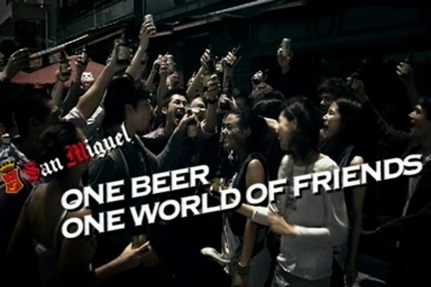 San Miguel |一支啤酒,一班朋友 |香港