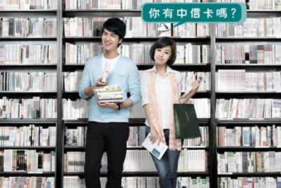 中国信托商业银行交与台湾贝立德其1千万媒体账户