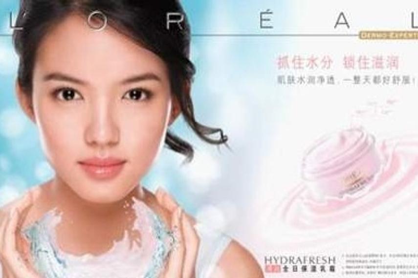 欧莱雅在中国召令数字媒体招标