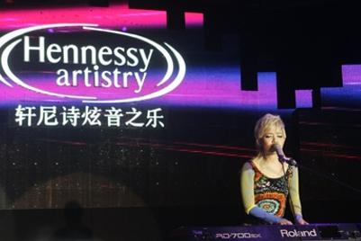 轩尼诗VSOP|轩尼诗音乐体验|中国