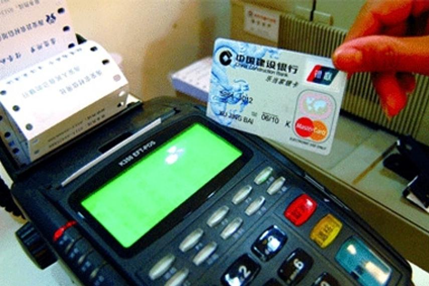 银联任命恒美为其中国创意媒体购买代理机构