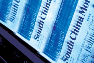 南华早报显示39%的利润损失