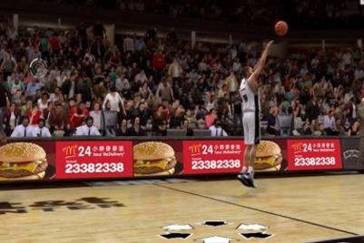 麦当劳成为微软广告在香港的第一个游戏广告商