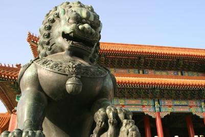 北京市指望伟达公关公司提升其全球形象