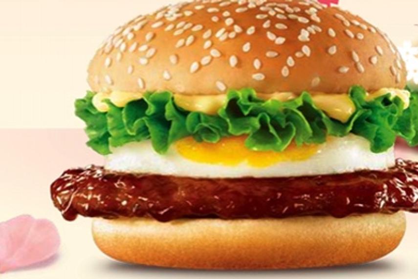 麦当劳通过社交媒体开展网络游戏宣传活动