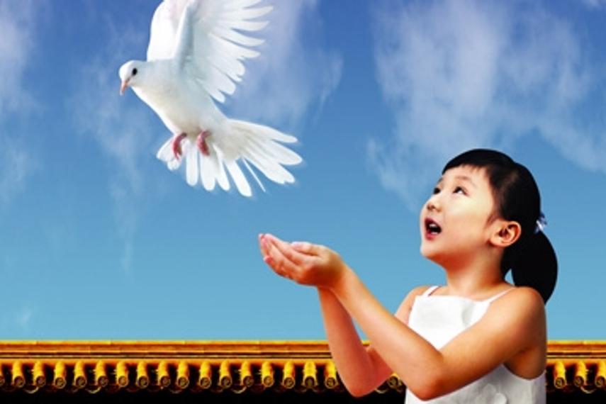 星传广州赢获广东发展银行媒体企划和采购业务