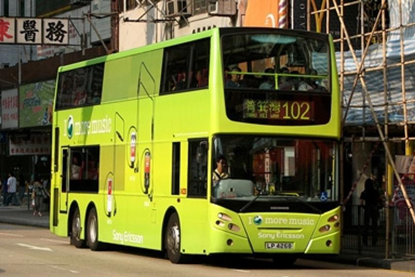 RoadShow接替Buspak作为九龙巴士公司的广告销售机构